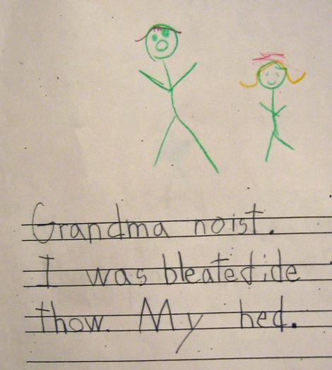 Grandma_noist_1